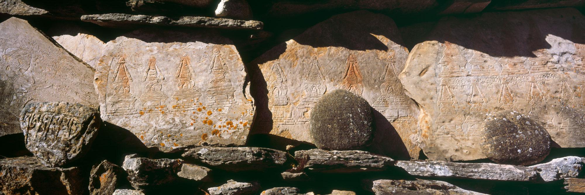 Mur de Mani, Sama Gaon